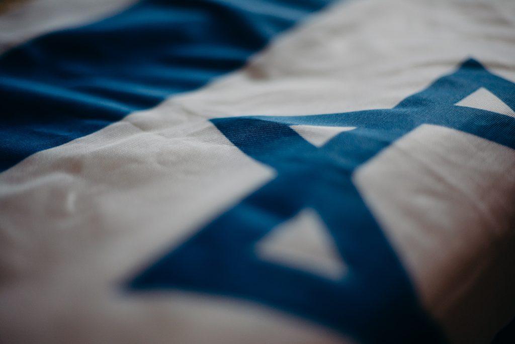 גדל ישראל